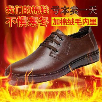 米斯康保暖男鞋真皮加绒男士棉鞋休闲皮鞋英伦冬鞋男士皮鞋冬季鞋2103