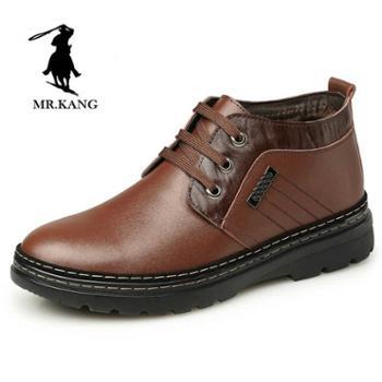 米斯康男士棉鞋真皮防滑男鞋棉皮鞋休闲高帮鞋男保暖加绒1156