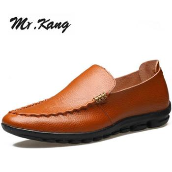 米斯康新品秋冬男士真皮休闲皮鞋潮流牛皮日常英伦风男皮鞋子8805