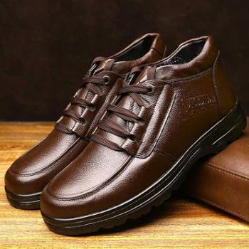 米斯康男士棉鞋冬季加绒保暖真皮男鞋商务休闲高帮鞋皮鞋男棉皮鞋