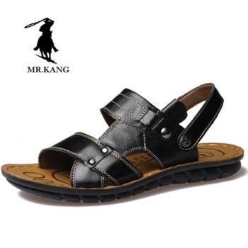 米斯康男鞋男凉鞋男士夏季新款拖鞋牛皮头层皮沙滩鞋两用凉拖鞋1385