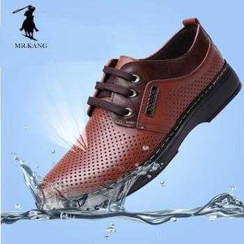 米斯康夏季新款男士鞋休闲商务凉鞋男鞋牛皮男鞋韩版镂空男鞋透气983-1