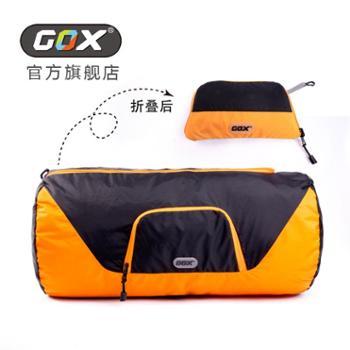 运动健身包超大容量折叠行李袋皮肤包足球包手提包男圆桶包单肩包