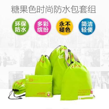 GOX旅行收纳袋行李箱衣服衣物整理包防水内衣收纳整理套装