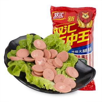 凤展超市新双汇王中王600g