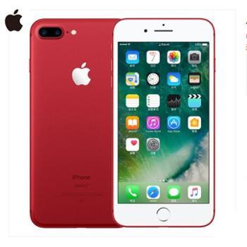 Apple iPhone7(现货速发、顺丰包邮) (A1660) 移动联通电信4G手机