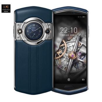 8848 钛金手机 M5私人订制牛皮款 智能商务加密轻奢手机全面屏双卡双待 全网通4G 8核256G