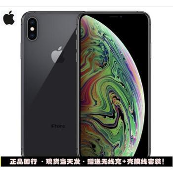 【现货当天发】苹果iPhoneXS(A2100)移动联通电信4G手机iphonexs