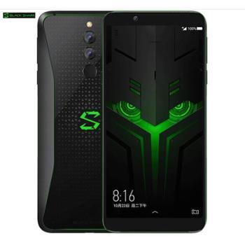 黑鲨游戏手机 Helo 双液冷 更能打 全网通4G 双卡双待