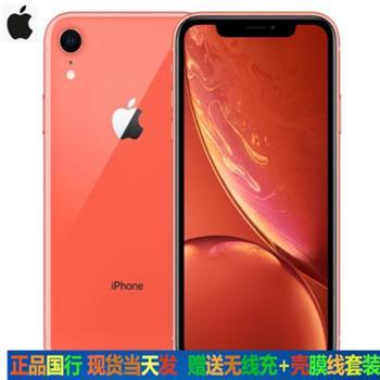 【赠送无线充+壳膜线套装】AppleiPhoneXR(A2108)移动联通电信4G手机双卡双待iPhoneXR