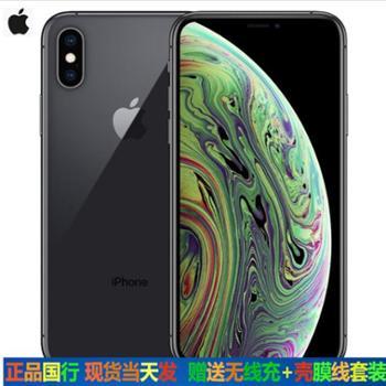 【赠送无线充+壳膜线套装】AppleiPhoneXS(A2100)移动联通电信4G手机iphonexs
