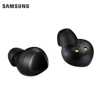 三星 Galaxy Buds 真无线 无线蓝牙入耳式耳机 SAMSUNG Buds 三星buds 三星耳机 三星蓝牙耳机