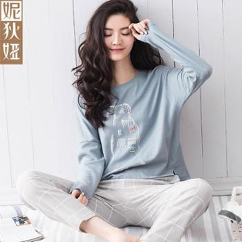 妮狄娅女士睡衣韩版休闲格子居家服款长袖纯棉卡通时尚套装家居服NF63134