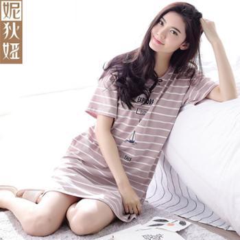 妮狄娅韩版睡衣睡裙女夏季短袖纯棉卡通可爱条纹可外穿家居服NF72123