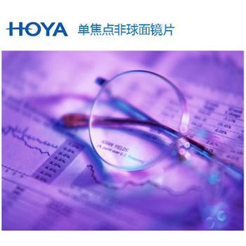 HOYA豪雅 新锐VP 1.50 变色(全视线七代+VP)非球面树脂片 变灰