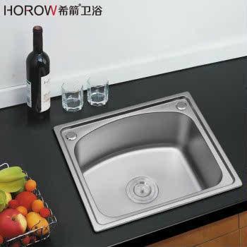 瑞士希箭/HOROW 304不锈钢水槽 单槽 厨房洗菜盆水斗套餐 5042单槽不含龙头