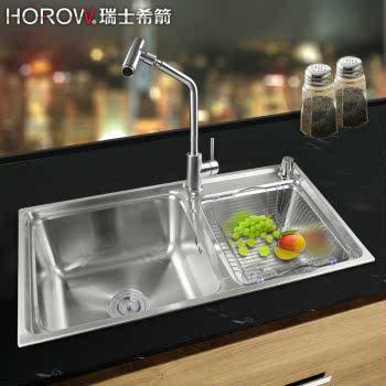 瑞士希箭/HOROW 高级304不锈钢水槽套装厨房水槽双槽洗菜盆810cm长430cm宽