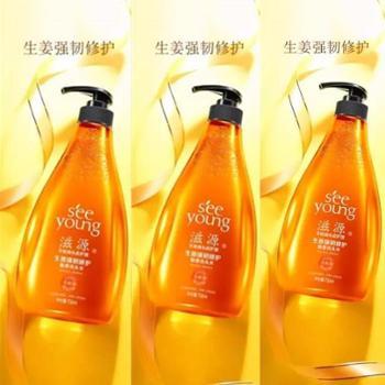 滋源无硅油新款馨香生姜洗头水