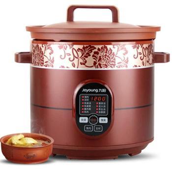 Joyoung/九阳 JYZS-K423电炖锅紫砂锅养生电炖盅陶瓷bb煲汤煮粥锅包邮