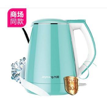 【陕西龙支付】九阳(Joyoung)电热水壶304不锈钢烧水防烫1.5L开水煲水壶K15-F23