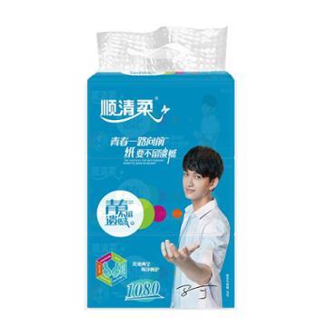 【山东欢乐购】顺清柔宝宝抽取式面巾纸(青春橘红版、蓝色版)0728120抽3连包