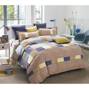 【礼道礼品】喜芙妮爱家时尚系列-艾格XF-T1501四件套床单,被罩,对枕。材质选用奥塞丝(聚酯纤维)。面料触感柔软滑爽,透气性能好。