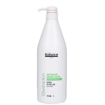 倍顺 薄荷清爽去屑洗发水温和清洁控油止痒凉爽 1000ml