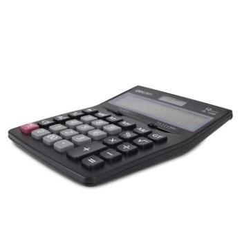得力(deli)1520A经典商务办公桌面太阳能双电源计算器记忆存储功能