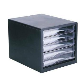 DELI得力9775文件柜五层文件柜5层抽屉资料整理柜桌面文件柜黑色