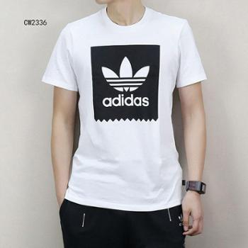 Adidas阿迪达斯三叶草男装圆领运动休闲短袖T恤CW2339S