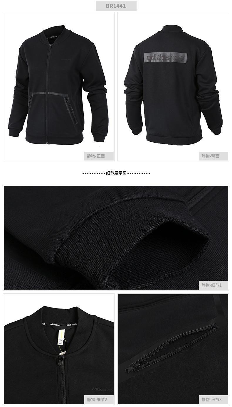 Adidas阿迪达斯女子外套2018 NEO运动服立领休闲夹克BR1441 SF