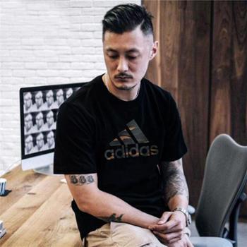 adidas阿迪达斯2019夏季男子运动休闲透气短袖T恤EK4739