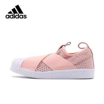 Adidas阿迪达斯三叶草贝壳头小白鞋一脚蹬绑带樱花粉运动板鞋