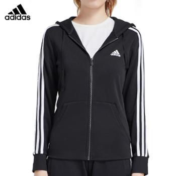 Adidas阿迪达斯女子新款运动休闲夹克外套S97065-T-S