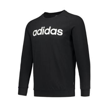 Adidas阿迪达斯Neo男子运动套头衫圆领卫衣CV6975