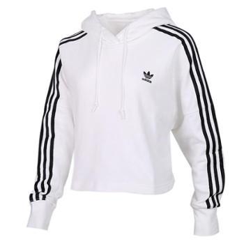 Adidas阿迪达斯卫衣女短款三叶草连帽套头衫休闲运动服ED7555