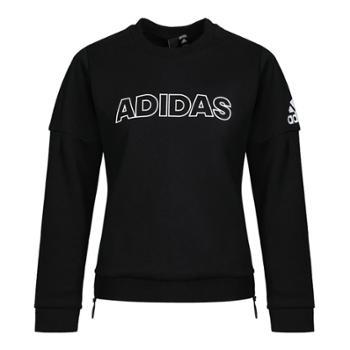 Adidas阿迪达斯女卫衣圆领宽松休闲透气卫衣针织套头衫DV3318-S