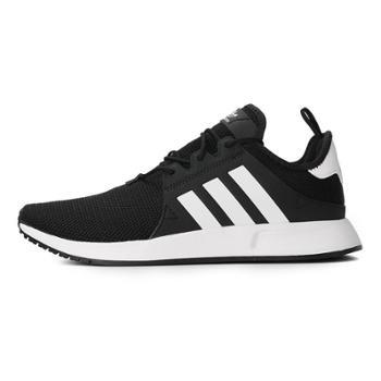 Adidas阿迪达斯三叶草男鞋新款休闲鞋运动鞋小NMD跑步鞋CQ2405