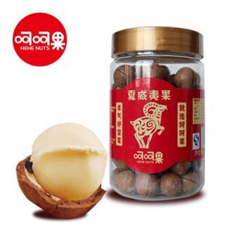 呵呵果澳洲进口坚果零食小吃夏威夷果罐装450g