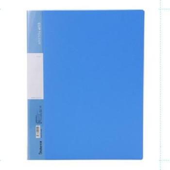 Shuter 树德便利型80内袋资料册T80A(盒装,蓝色)