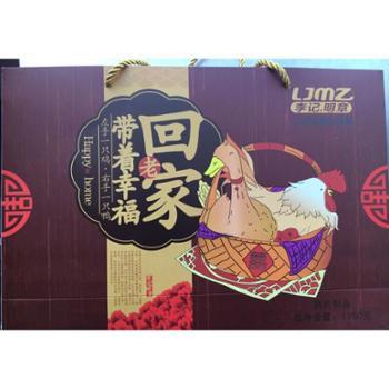 江苏连云港特产美食 李记明章鸡鸭组合礼盒装