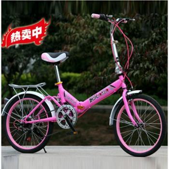 厂家直销新品20寸折叠变速自行车便携式单车 男女式减震6级变速自行车代步车