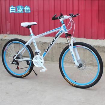 26寸GNT型号 21速山地自行车 碟刹减震变速公路车 双碟刹山地车 变速自行车山地车