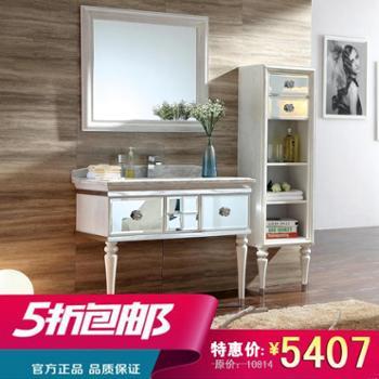汉御浴室柜HY-011,中花白大理石台面(双层J型边),小斜边挡水,单孔龙头孔,颜色:开放白