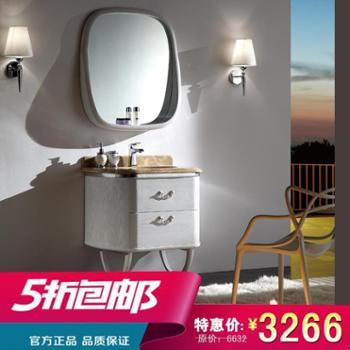 汉御HY-006后现代浴室柜,进口浅啡台面大理石台面(双层D型边),单层法国边挡水,单孔龙头孔,颜色:开放白