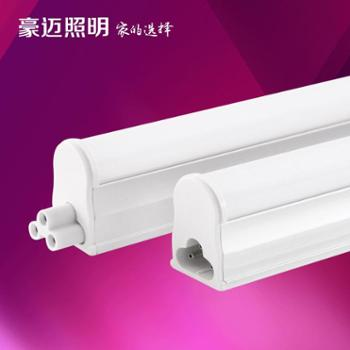 豪迈led t5支架灯带一体化高亮度led无影节能灯管吊顶支架灯全套