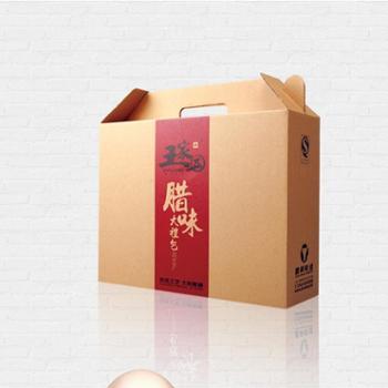 王家五腊味礼盒装礼物湖南湘西土特产节日大礼包腊肉腊肠2000g