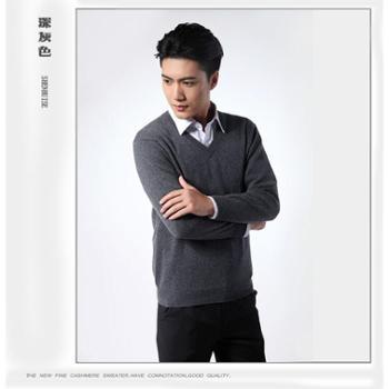 巴音孟克 内蒙古羊毛衫男式毛衣 V领纯色羊毛衫 产地直发