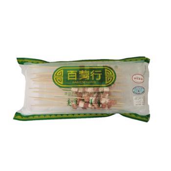 【百蒙行-羊肉串】内蒙古烧烤羊肉串 2盒装 800g (带调料包)