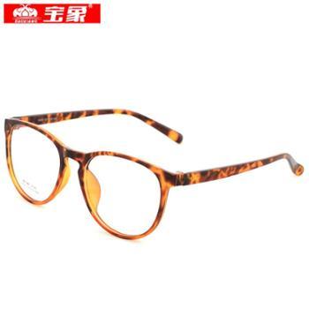 宝象近视眼镜男款女款超轻全框眼镜架眼镜框配成品近视眼镜潮5009 琥珀色c010
